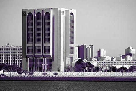 Bahrain's Gulf International Bank requests proposals for dollar bond issue
