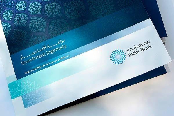 Bahrain's Ibdar inks $29.5m deal for UK student homes project