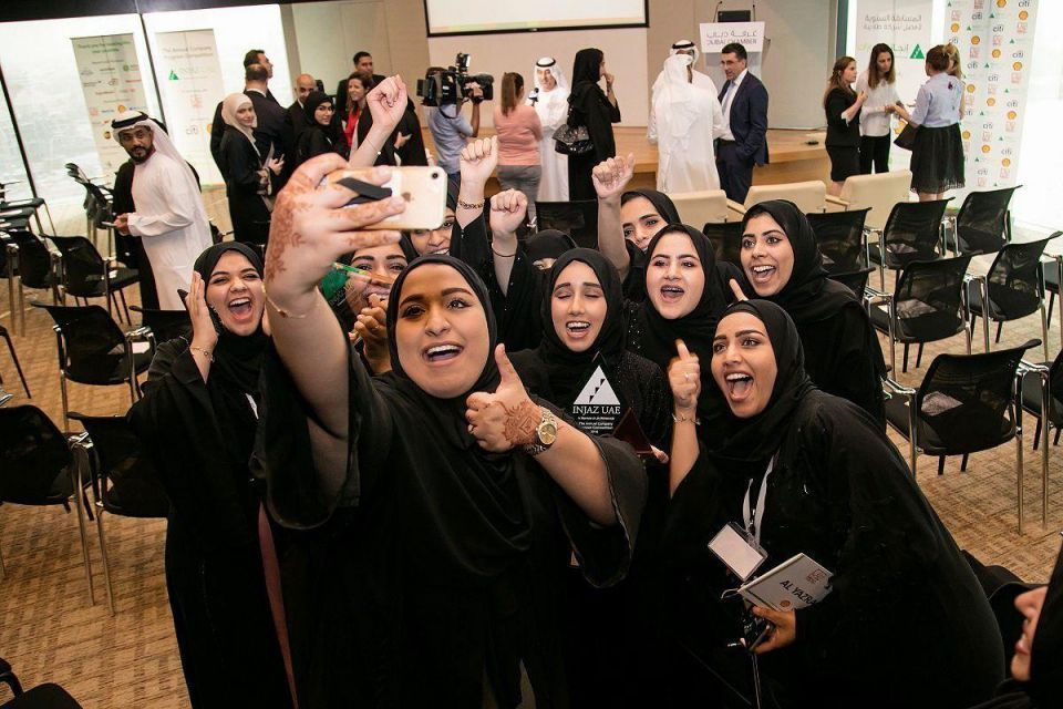 INJAZ UAE's 8th annual company programme competition