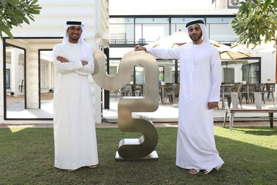 Tecom Group launches new in5 innovation centre at d3