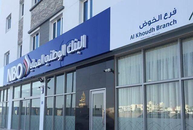 National Bank of Oman sees Q4 net profit slump by 19.9%