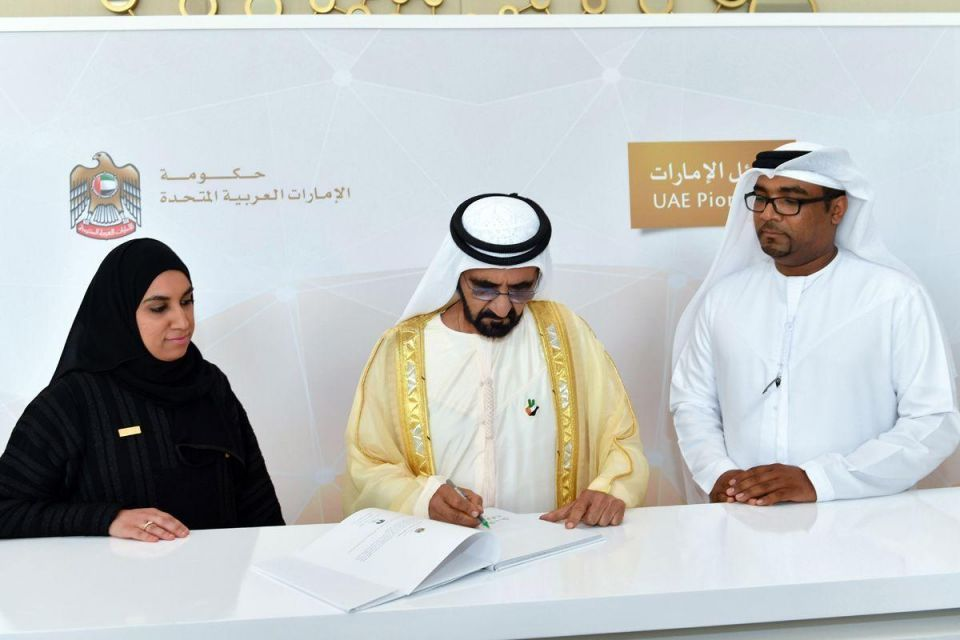 In pictures: Sheikh Mohammed honours 45 'UAE Pioneers' who contributed to the Year of Reading