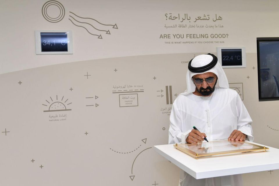 In pictures: Sheikh Mohammed opens 2nd phase of UAE satellites' manufacturing complex