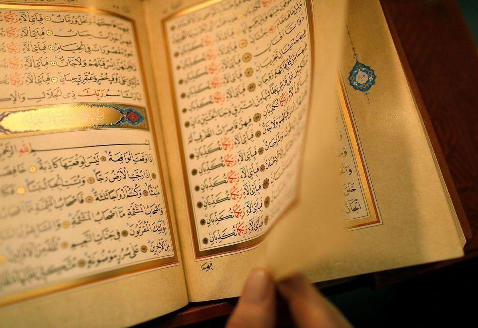 Saudi authorities seize 70,000 'fake' Quran copies