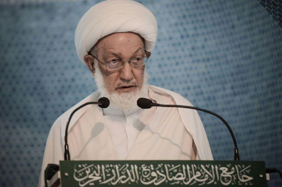 Bahraini court sentences cleric to suspended jail term