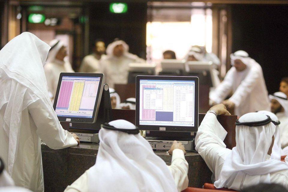 EFG-Hermes sees MSCI adding Saudi Arabia to watch list