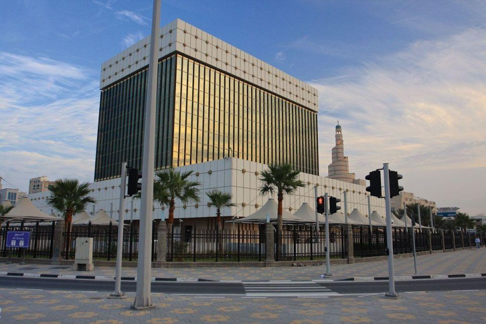 Qatar central bank offers $824m of gov't bonds in second riyal sale in 2016