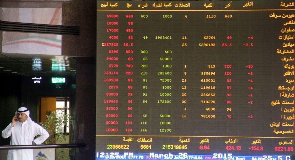 Gulf markets fall on Greece turmoil