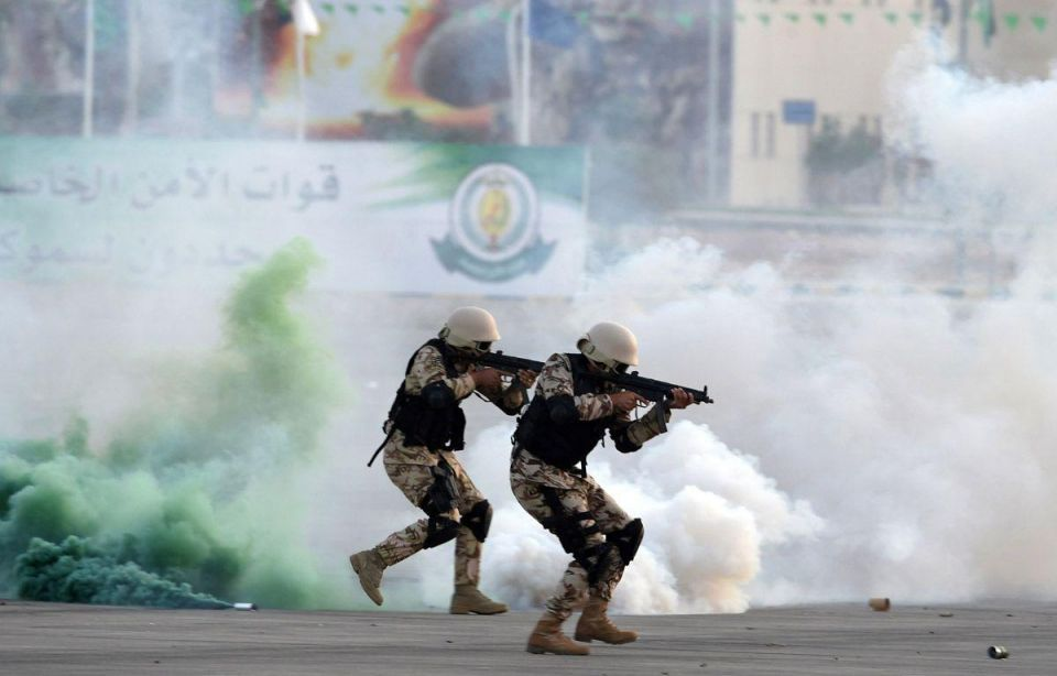Riyadh: Special forces graduation ceremony