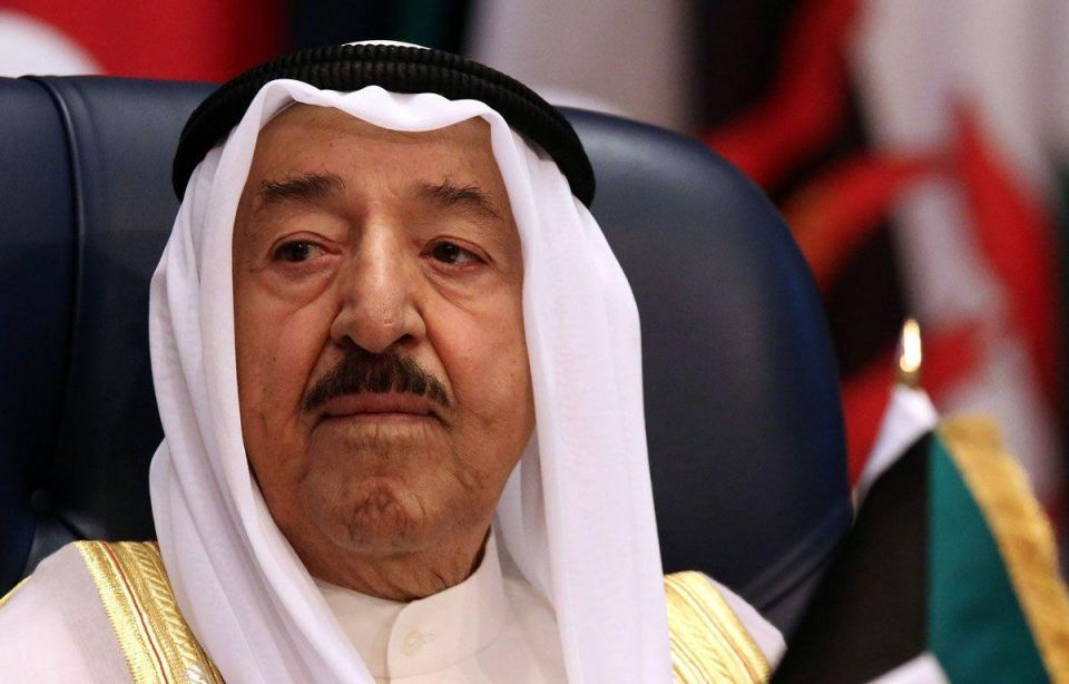 Kuwait parliament elections set for November 26