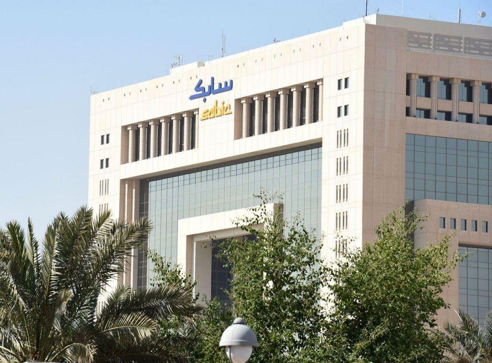 Saudi's SABIC Q4 net profit falls 18% as output, sales drop