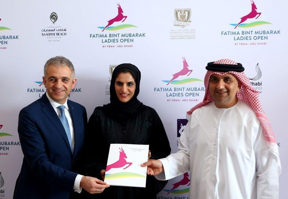 Official announcement of the Fatima Bint Mubarak Ladies Open in Abu Dhabi