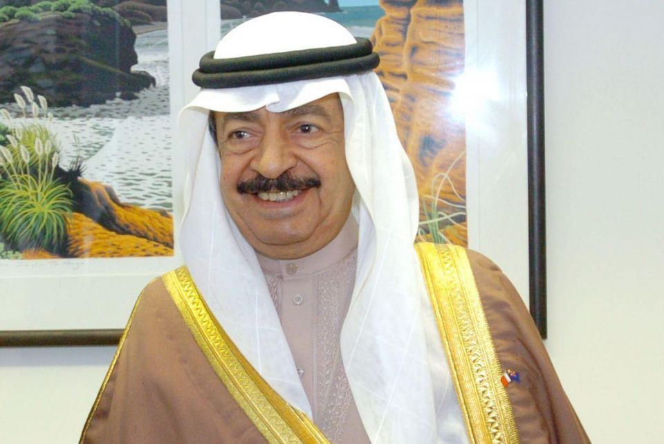 Bahrain's prime minister vows to expand finance sector