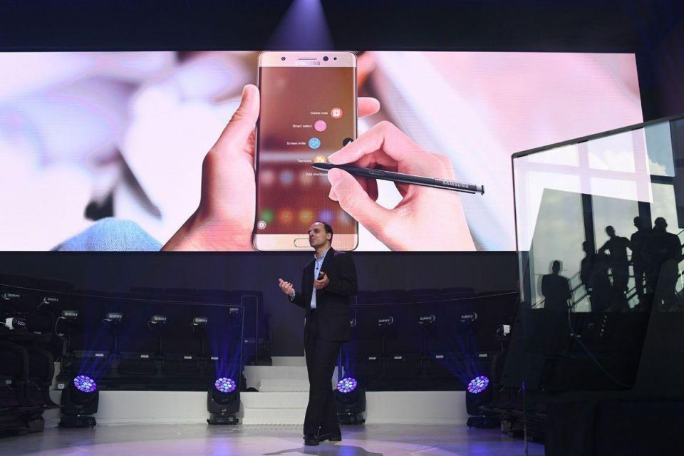 In pictures: Samsung unveils its new Galaxy Note 7