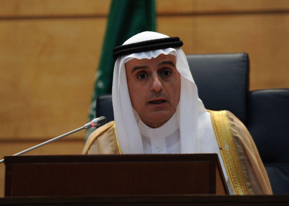 Saudi will go along with freeze if all oil producers agree, says foreign minister