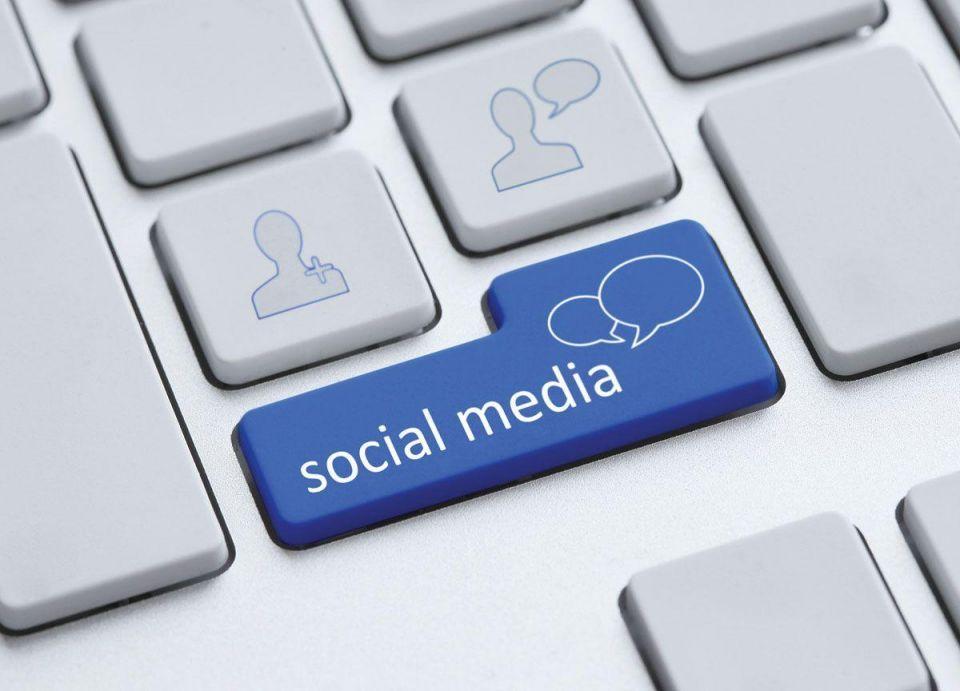 Saudi blocks social media accounts for promoting fake products