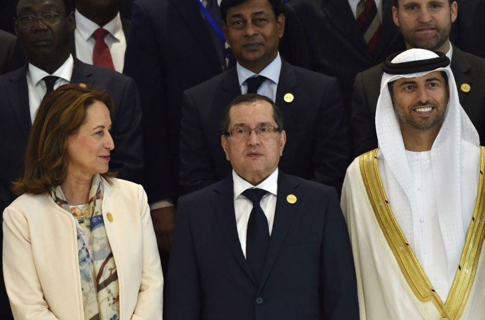 In pictures: 15th International Energy Forum in Algiers