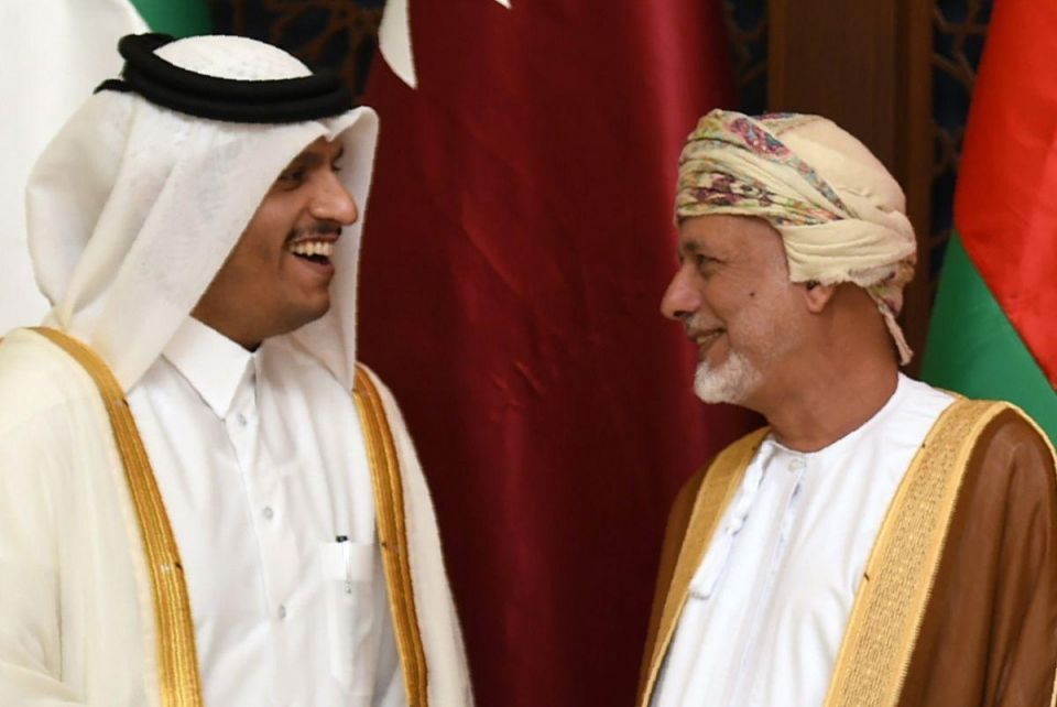 In pictures: GCC-Turkey foreign ministers meeting in Saudi Arabia