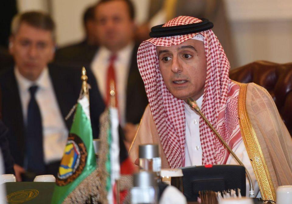 Saudi Arabia prepared for ceasefire in Yemen if Houthis agree