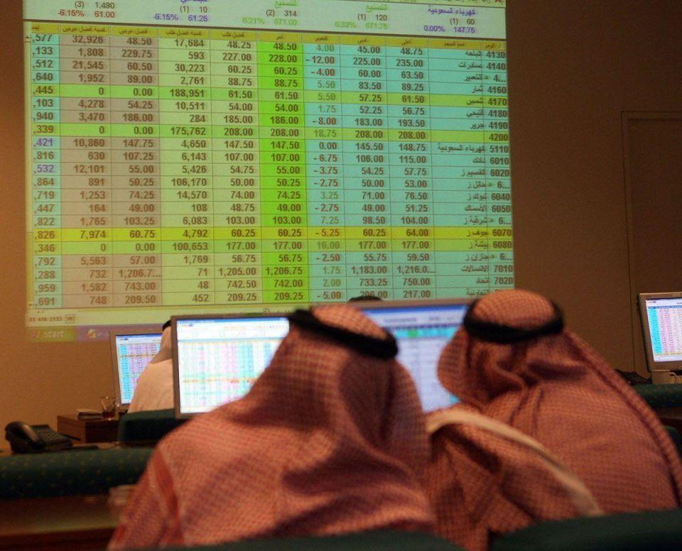 Saudi bourse lists Riyad REIT as first real estate fund