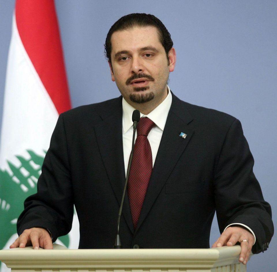 Saudi Oger said to seek payment freeze on $3.5bn local bank debt