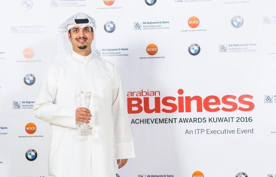 Revealed: Arabian Business Achievement Awards Kuwait 2016
