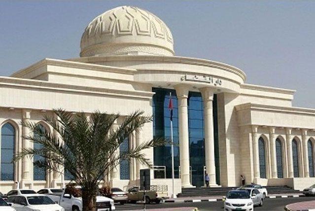 Man sells fake land plot to UAE woman for $125,000