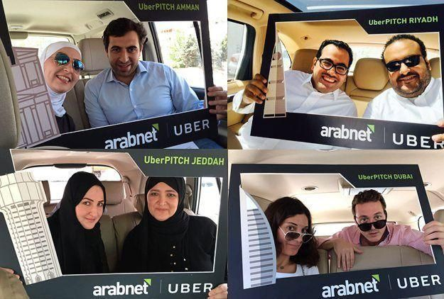 ArabNet Digital Summit 2016 - in pictures