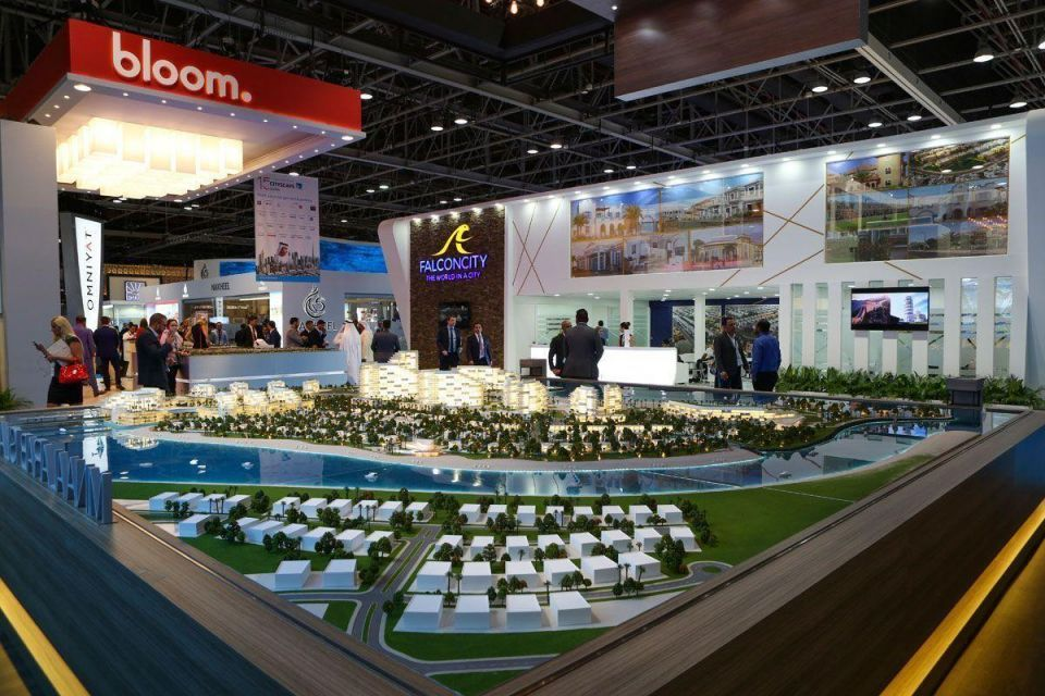 In pictures: Cityscape Global 2016 kicks off in Dubai