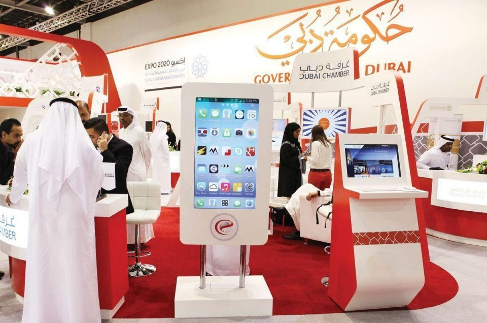 How technology is changing the UAE