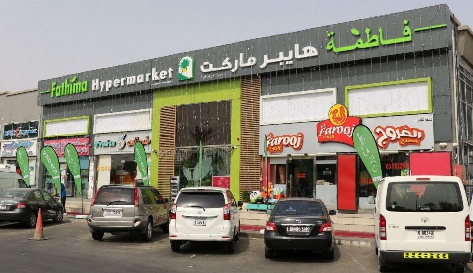 UAE's Fathima plans $54m hypermarkets expansion in GCC, India