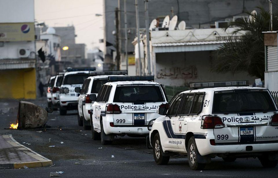Bahrain arrests four linked to pipeline blast-ministry