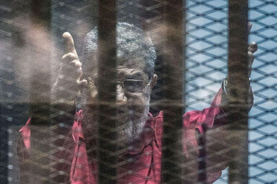 Ousted Egyptian President Mohammed Mursi on trial