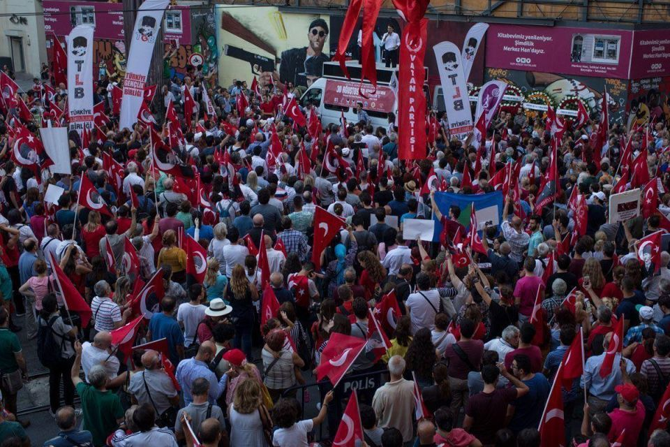 In pictures: Turkey celebrates Victory Day