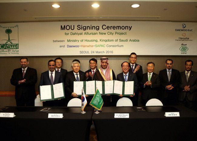 Korea-led consortium signs $20bn Saudi housing deal