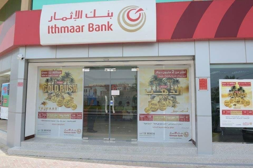 Bahrain's Ithmaar Bank sets up new structure to drive growth