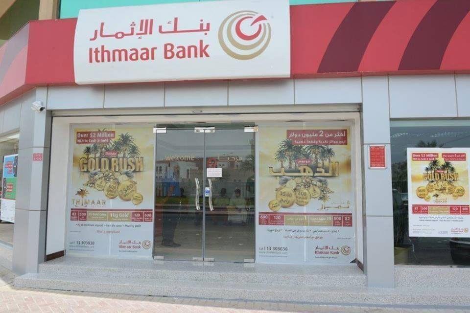 Bahraini bank plans aggressive expansion in Pakistan