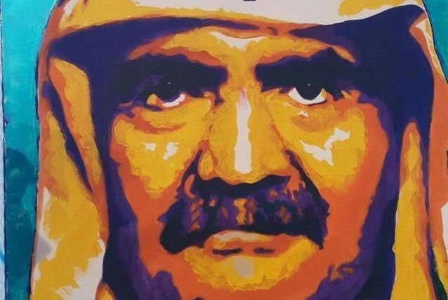 Oil painting of former Qatar Emir sold for $275,000