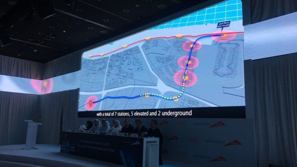 Dubai's RTA officially signs $2.9bn deal for metro extension