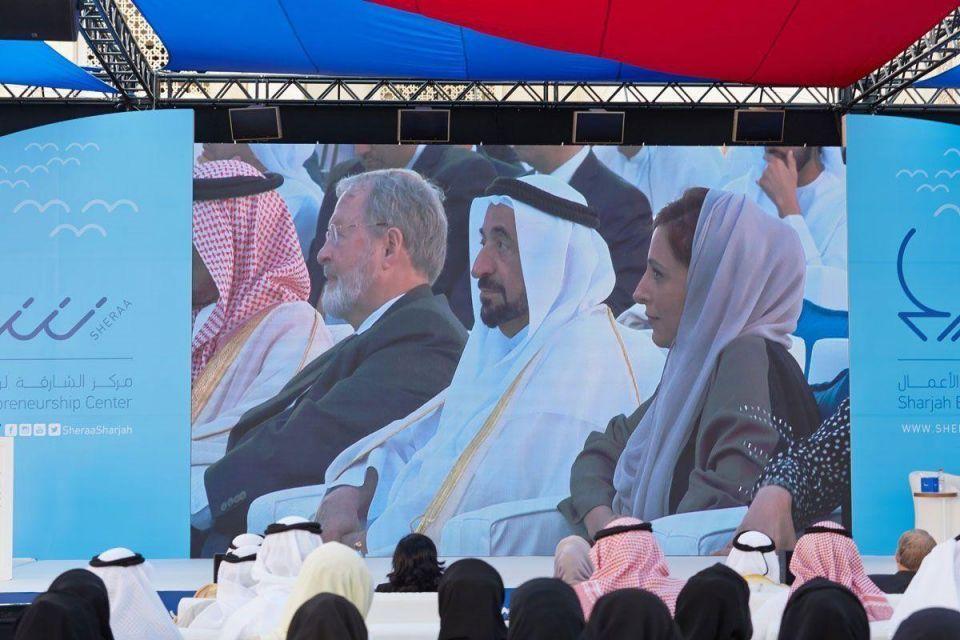 "The launch of Sharjah Entrepreneurship Center ""Sheraa"""