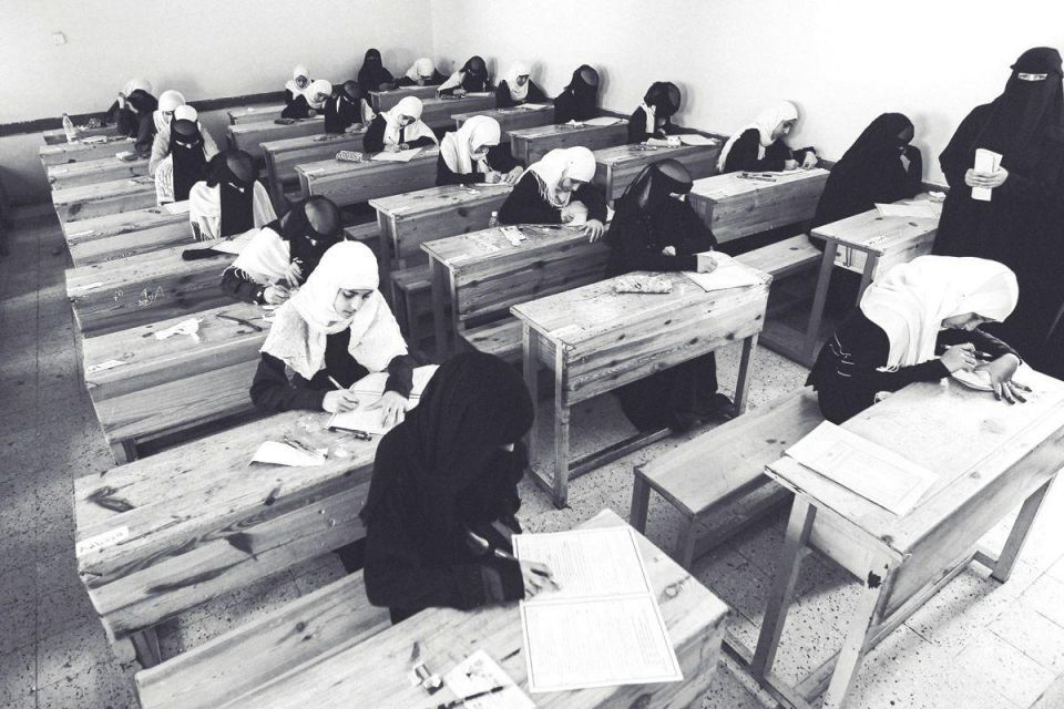 GCC spends $150bn a year on education but challenges persist