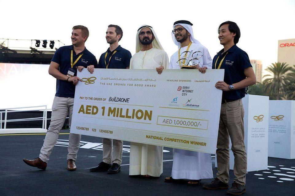 2016 UAE Drones for Good Award and UAE AI & Robotics Award for Good