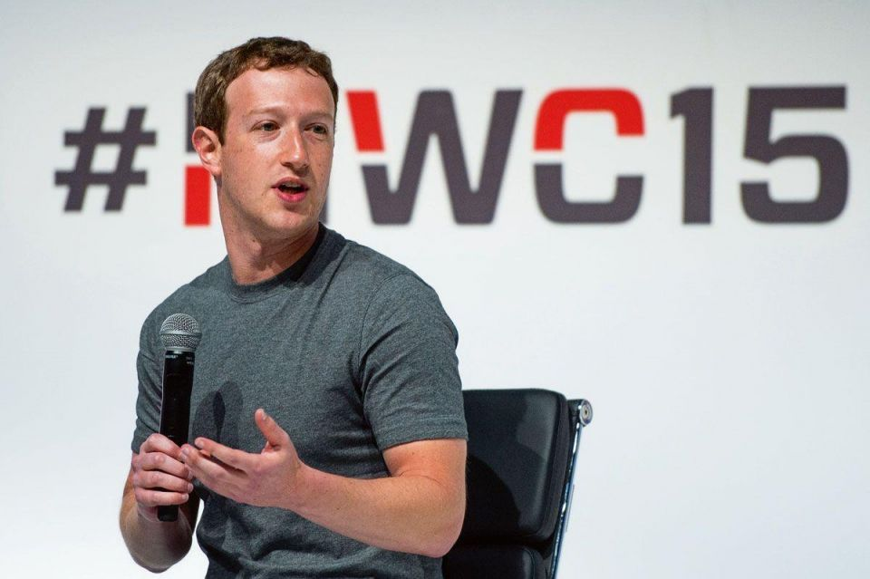 Revealed: The world's youngest billionaires