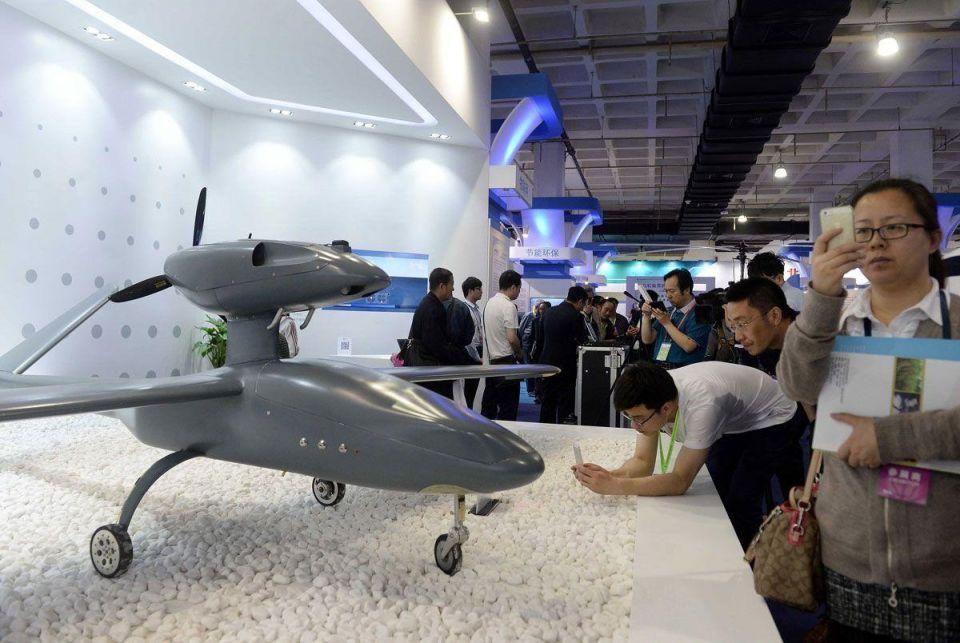 Beijing International High-Tech Expo