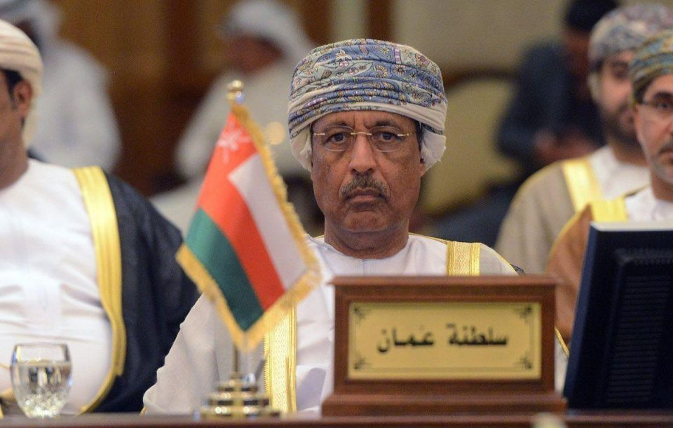Oman indefinitely stops bonuses for gov't employees