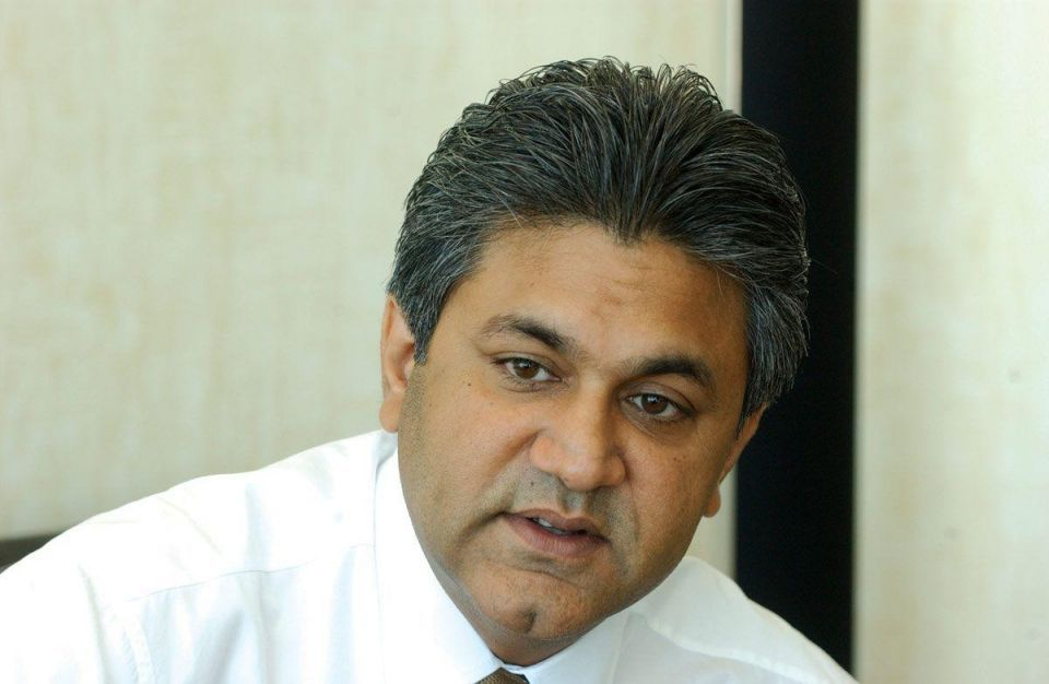 Abraaj sells off stake in Colombian discount retailer