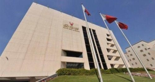 Bahrain to require external sharia auditors for Islamic banks