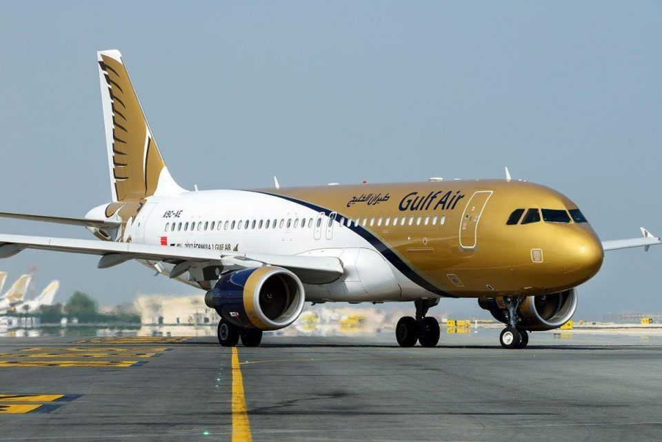 Bahrain's Gulf Air in tie up with German rail firm