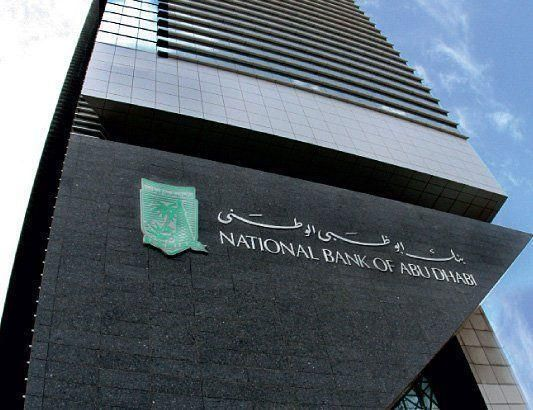 UAE's NBAD targets Africa, Asia for wealth management growth
