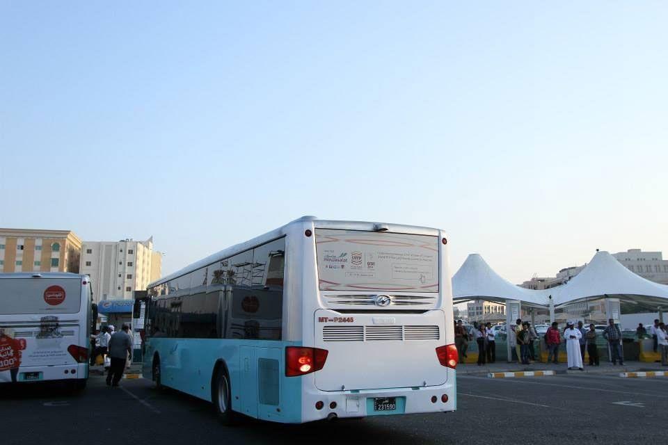 Doha mulls privatisation of city bus network